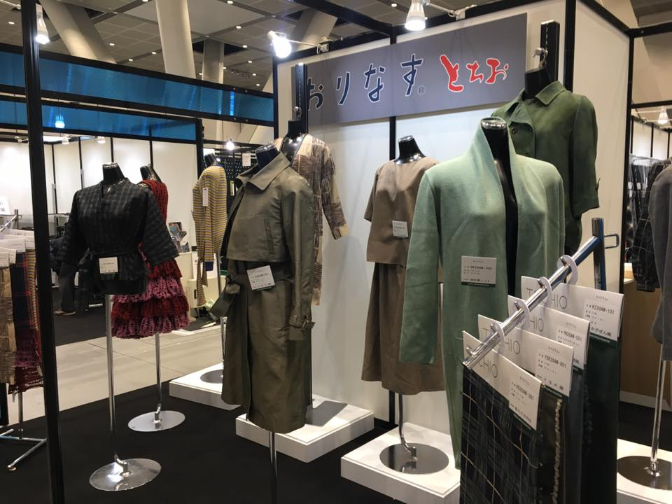 「JFW JAPAN CREATION 2018」に出展します。