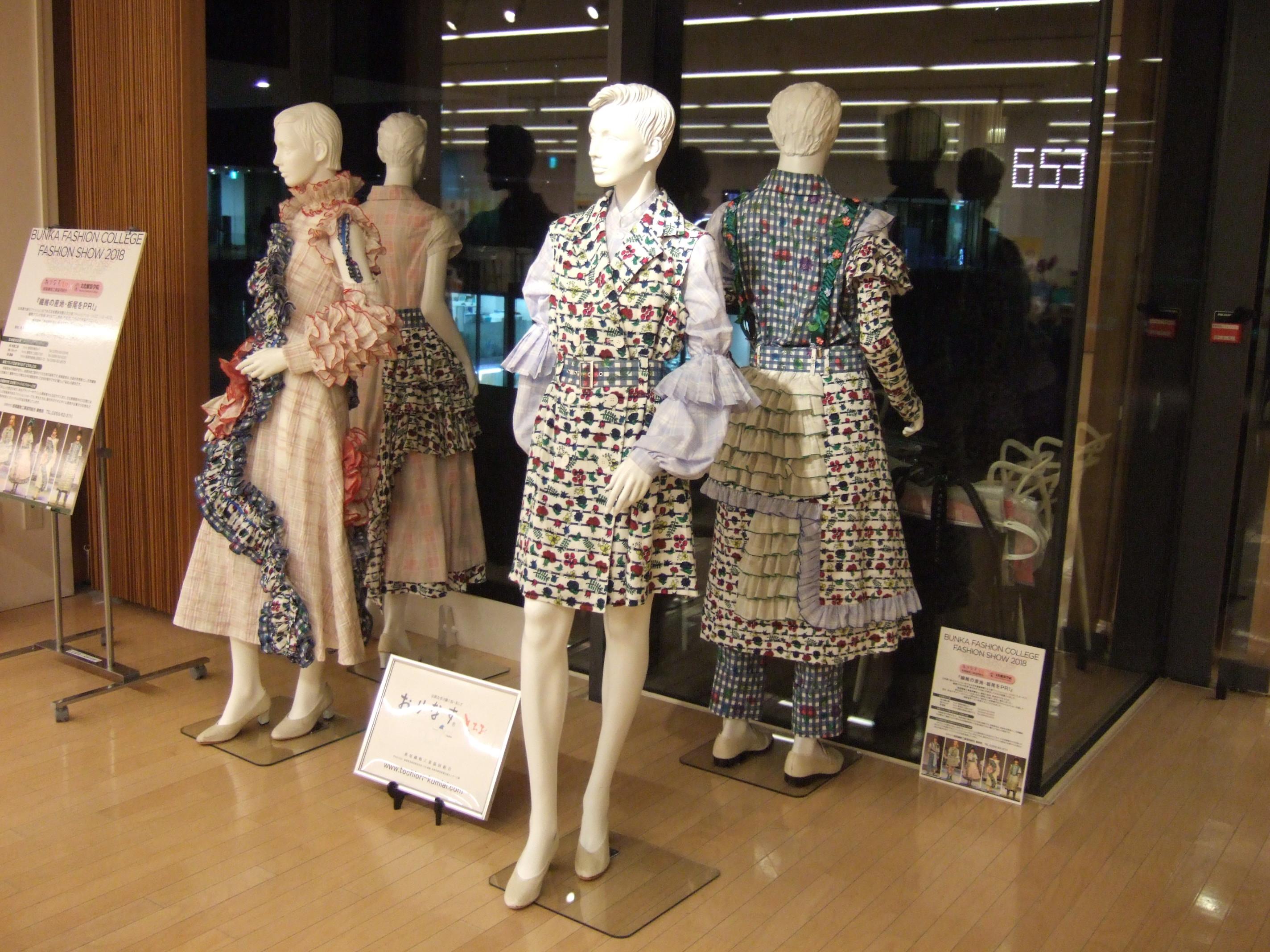 文化服装学院ファッションショー作品 アオーレ長岡で展示中!